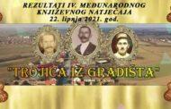 """Mario Vinković osvojio prvo mjesto na 4. međunarodnom književnom natječaju """"TROJICA IZ GRADIŠTA"""""""