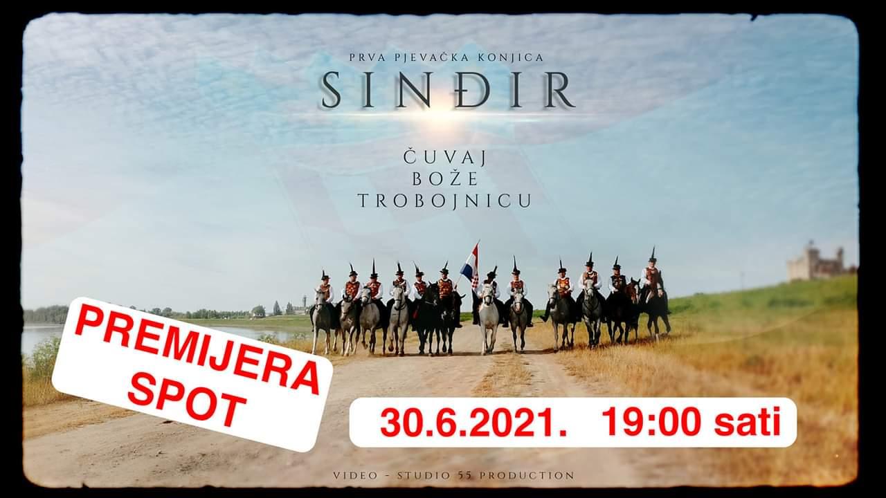 Prva pjevačka konjica SINĐIR - ČUVAJ BOŽE TROBOJNICU (Official video)