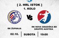 U subotu RK ŽUPANJA - RK Nova Gradiška
