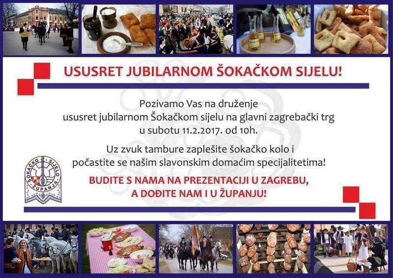 Promocija Šokačkog sijela u Zagrebu