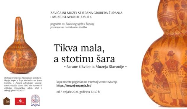 I ove godine besplatno do Županje, Vukovara, Vinkovaca